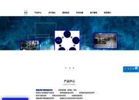 hzhaijie.com