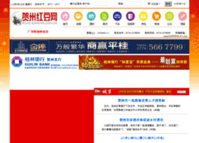 hzhd.gxnews.com.cn