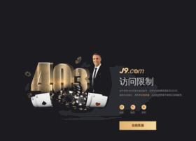hzinnia.com.cn