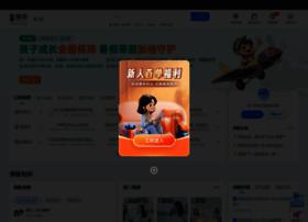 hzins.com