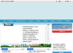 hzipo.org.cn