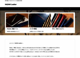 hzk-leather.com