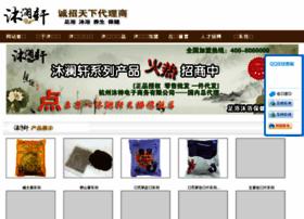 hzmushen.com