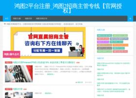 hzqs.com.cn