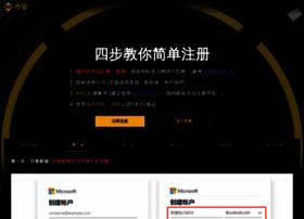 hzxihuqu.com
