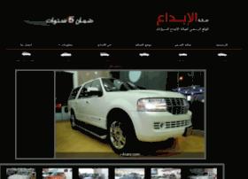i-4cars.com