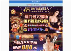 i-beauty99.com