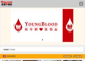 i-blood.org.tw