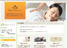 i-chirocenter.com