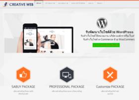 i-creativeweb.com