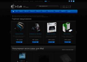 i-cult.com.ua