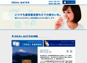 i-dealwater.jp