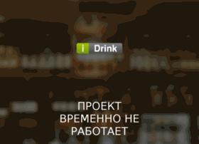 i-drink.com.ua