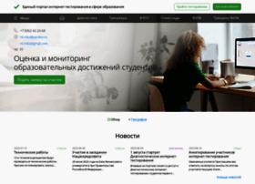 i-exam.ru