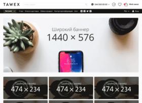 i-gadget.com.ua
