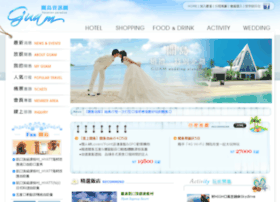 i-guam.com.tw