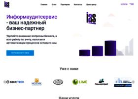 i-ias.ru