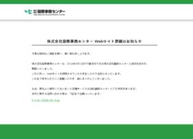 i-idc.co.jp