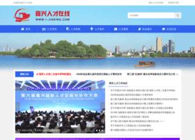 i-jiaxing.com