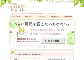 i-kibun.com