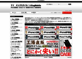 i-kingmobile.com