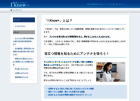 i-know.jp
