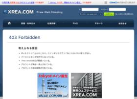 i-kokuhaku.com