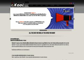i-kool.net