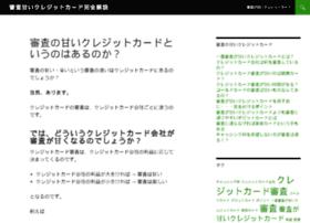 i-kumon.com