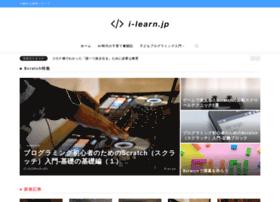 i-learn.jp