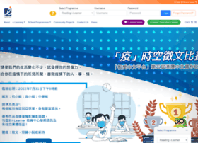 i-learner.com.hk