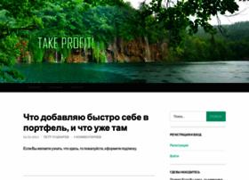 i-like-tp.com