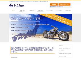 i-line8.com