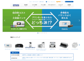 i-love-epson.co.jp