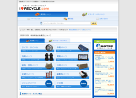 i-love-recycle.com