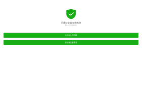 i-madoka.com
