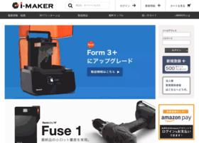 i-maker.jp