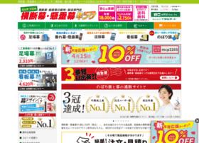 i-maku.com