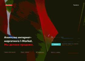 i-market.ru
