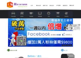 i-marketing.com.tw