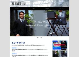 i-marutomi.co.jp