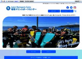 i-mc.co.jp