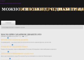 i-meta.ru