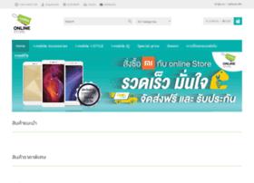 i-mobilephone.com
