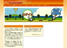 i-net-club.jp