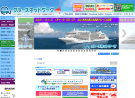 i-net-japan.co.jp