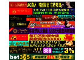 i-netsearch.com