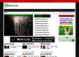 i-news24.com