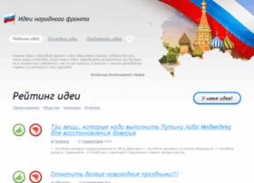 i-nf.ru