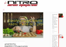 i-nitro.gr